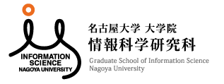 Graduate School of Information Science, Nagoya University